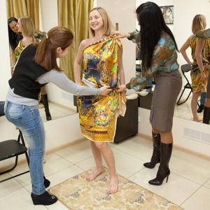 Ателье по пошиву одежды Нового Некоуза