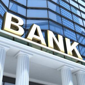 Банки Нового Некоуза