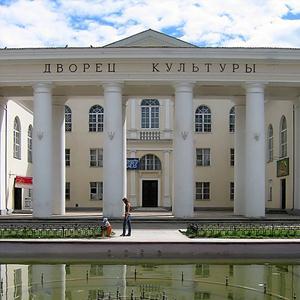 Дворцы и дома культуры Нового Некоуза