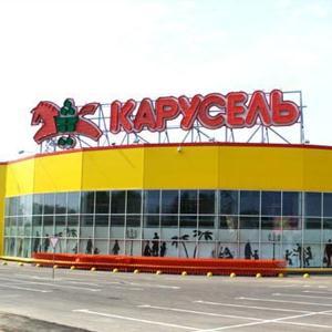 Гипермаркеты Нового Некоуза