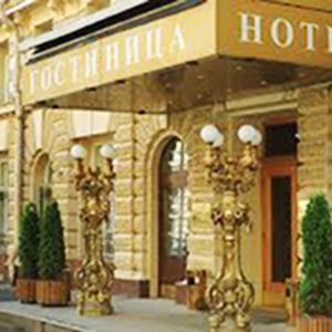 Гостиницы Нового Некоуза