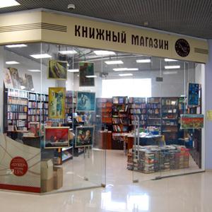 Книжные магазины Нового Некоуза