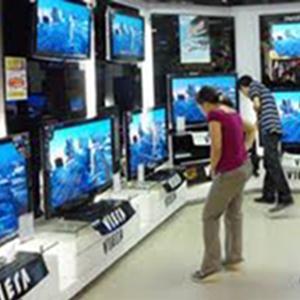 Магазины электроники Нового Некоуза
