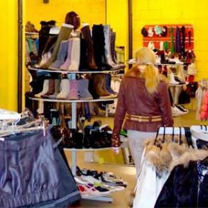 Магазины одежды и обуви Нового Некоуза