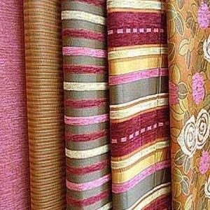 Магазины ткани Нового Некоуза