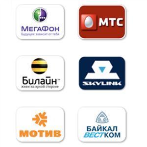 Операторы сотовой связи Нового Некоуза