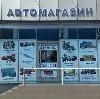 Автомагазины в Новом Некоузе