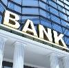 Банки в Новом Некоузе