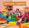 Детские сады в Новом Некоузе