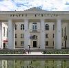 Дворцы и дома культуры в Новом Некоузе