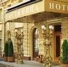 Гостиницы в Новом Некоузе