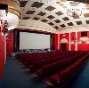 Кинотеатры в Новом Некоузе