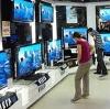 Магазины электроники в Новом Некоузе