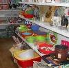 Магазины хозтоваров в Новом Некоузе