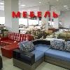 Магазины мебели в Новом Некоузе