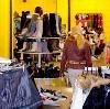 Магазины одежды и обуви в Новом Некоузе