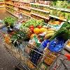 Магазины продуктов в Новом Некоузе