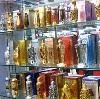 Парфюмерные магазины в Новом Некоузе