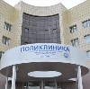 Поликлиники в Новом Некоузе