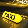 Такси в Новом Некоузе