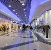 Торговые центры в Новом Некоузе