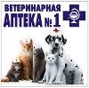 Ветеринарные аптеки в Новом Некоузе