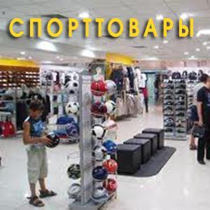 Спортивные магазины Нового Некоуза