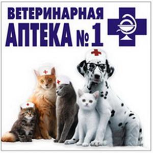 Ветеринарные аптеки Нового Некоуза