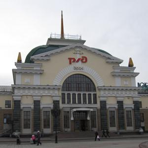 Железнодорожные вокзалы Нового Некоуза